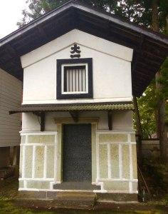 A house on Daiku-cho used by the carpenters who built Tōshō-gū Shrine in the 1600s