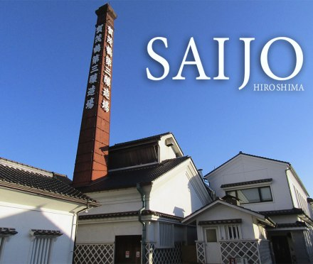 Saijo is one of Japan's oldest and most famous sake brewing cities