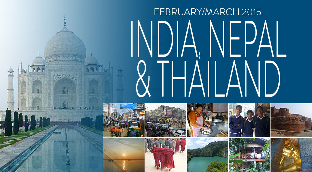 Posts about our February/March 2015 trip to India, Nepal and Thailand