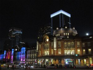 The Tokyo Station Marunouchi Building was heavily damaged by bombings during World War II. A five-plus year renovation project completed in 2012 restored much of the building's original architecture.
