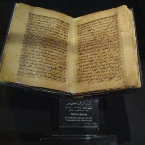 The oldest manuscript in the library, one of the Quran.