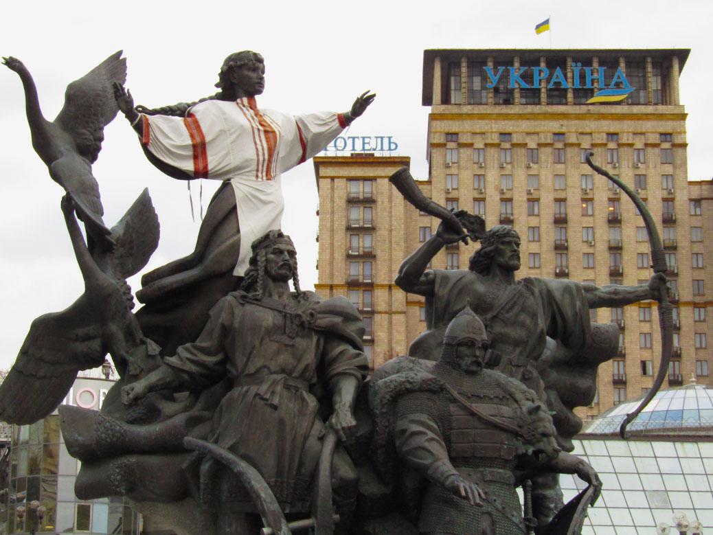 Patriotic statue at Independence Square in Kiev, Ukraine