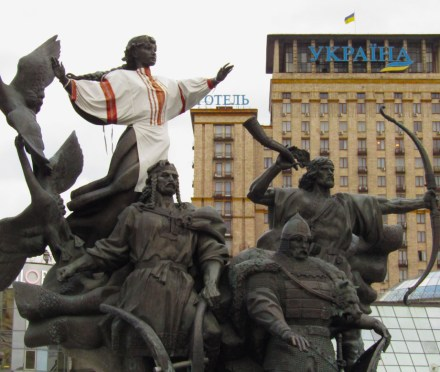 Patriotic statue at Independence Square in Kiev, Ukraine