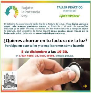 20131205-BajatelaPotencia