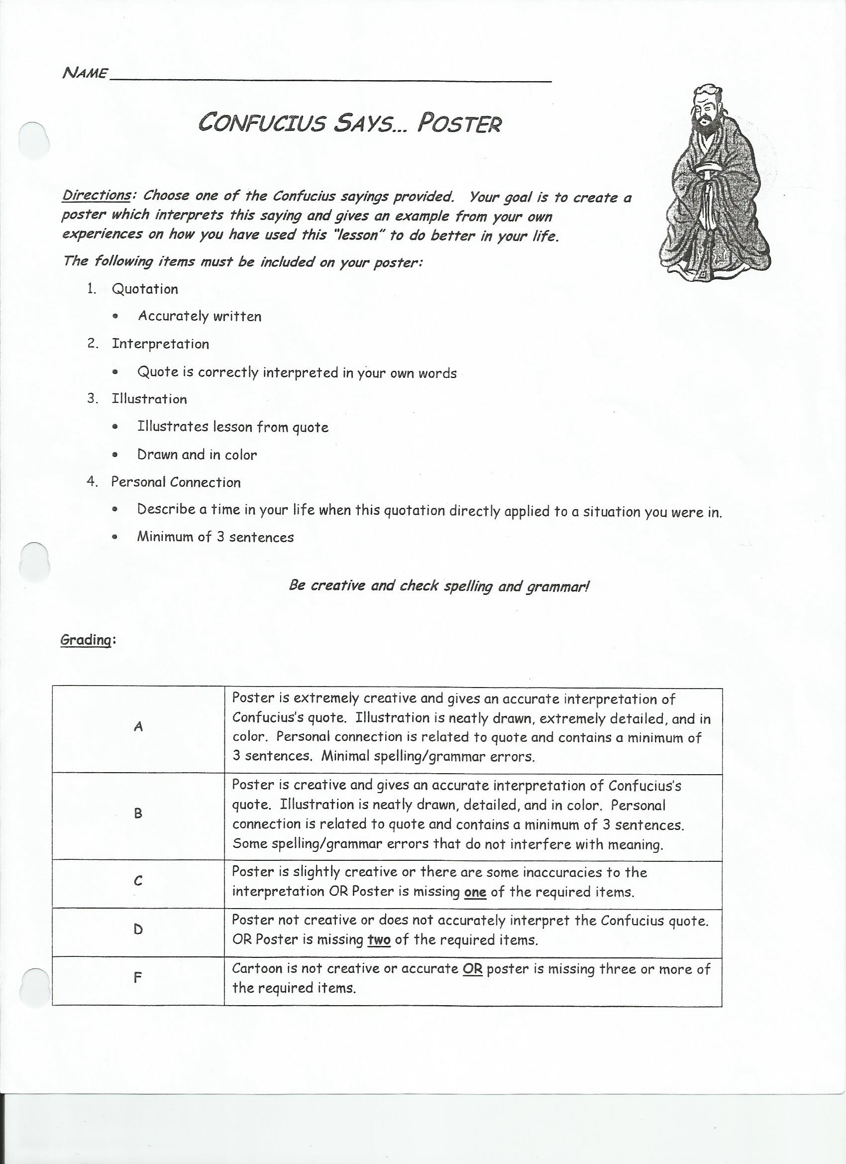 Worksheets Ancient China Worksheets Cheatslist Free