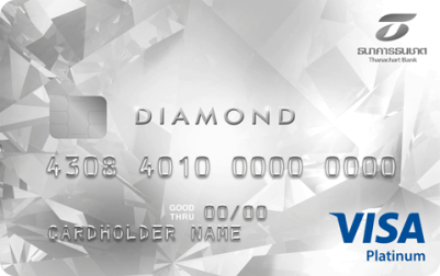 สมัครบัตรเครดิตธนชาต ไดมอนด์วีซ่า White_Visa