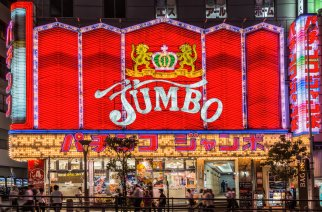 Inside The Crazy World Of Japan's Pachinko Games