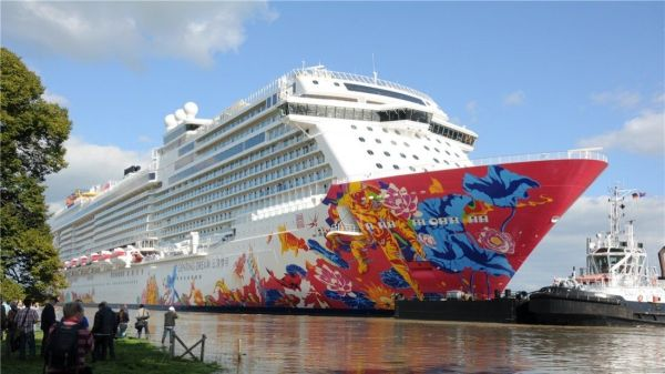 World Dream Casino Ship Plots Maiden Voyage in Asian ...