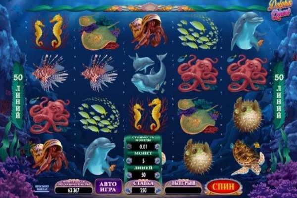 Игровой автомат Dolphin Quest 🎰 от Microgaming (Загадка ...