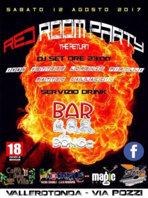 red-room-party