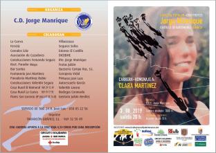 Diptico-Trofeo-Jorge-Manrique-2019