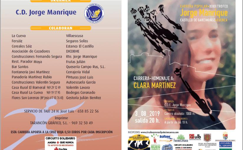 Diptico Trofeo Jorge Manrique 2019