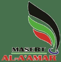 Masert Al-Aamar company (MASCo.)