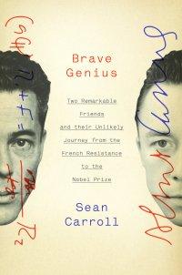 brave_genius_web