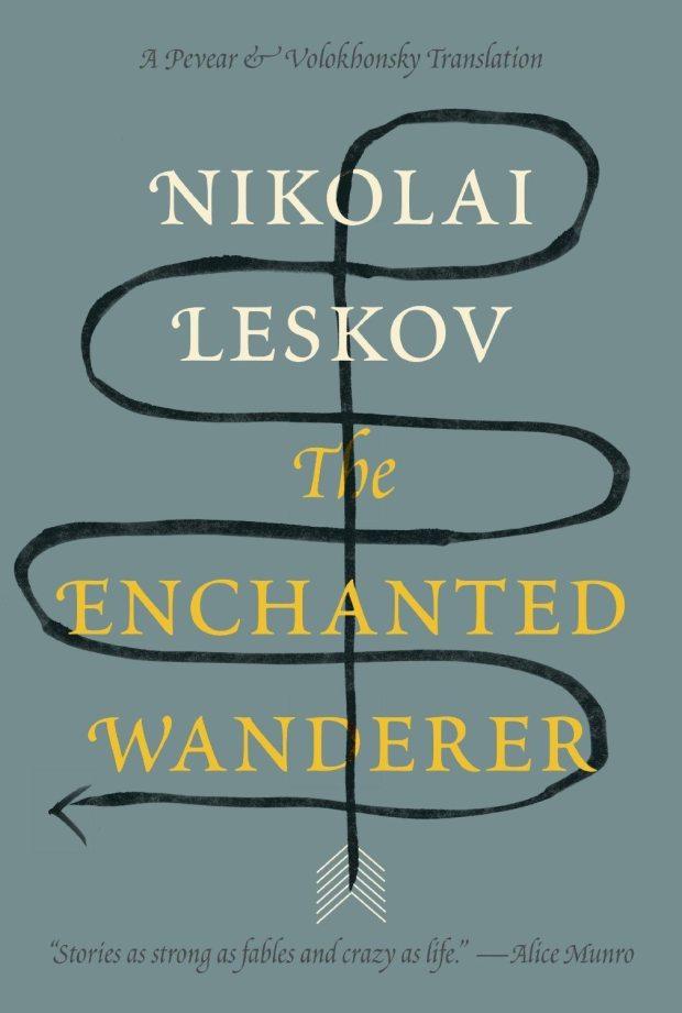 enchanted-wanderer