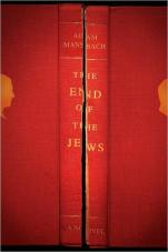 The End of the Jews by Adam Mansbach; design by Rodrigo Corral (Spiegel & Grau March 2008)