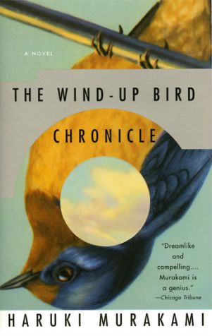 The Wind-Up Bird Chronicle by Haruki Murakami; design by John Gall (Vintage / September 1998)