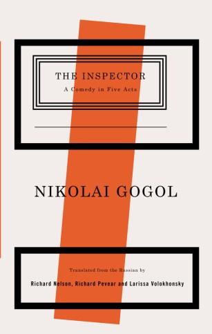 The-Inspector-Mech-ID5_670