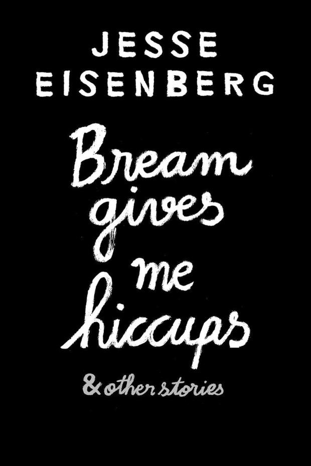 Bream Gives Me Hiccups design Jean Jullien