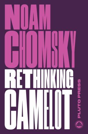 Rethinking Camelot design David Pearson