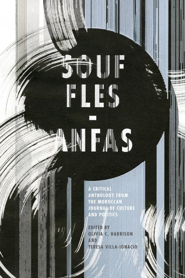 Souffles-Anfas design Anne Jordan and Mitch Goldstein