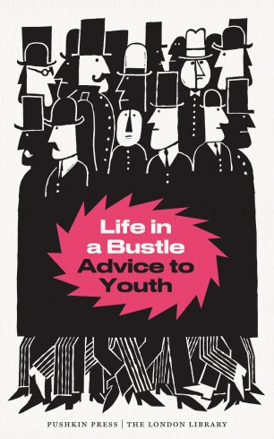 life_in_a_bustle_design_david_pearson_illus_joe_mclaren