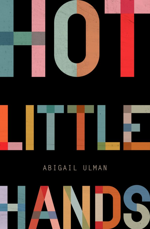 Penguin Book Cover Competition Previous Winners : Australian book design awards winners the casual