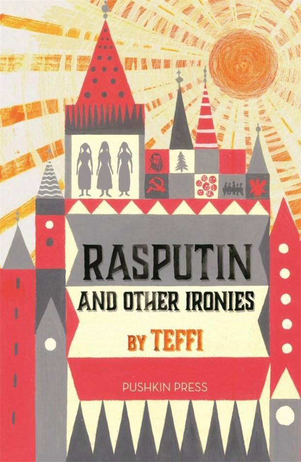 Rasputin design Ed Kluz