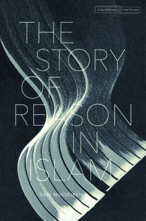 story-of-reason-in-islam-design-anne-jordan