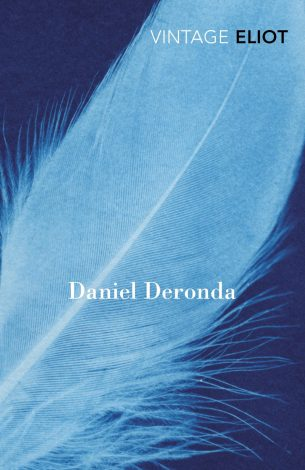 Daniel Deronda by George Eliot; cover art by Zeva Oelbaum (Vintage / 2016)