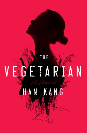 The Vegetarian by Han Kang; design by Christopher Brand