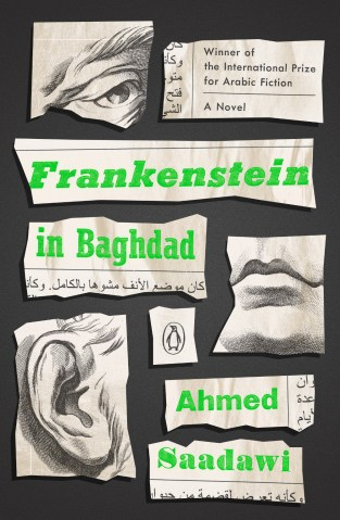 Frankenstein in Baghdad_US_design Jason Ramirez