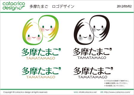 tamatamago_logo