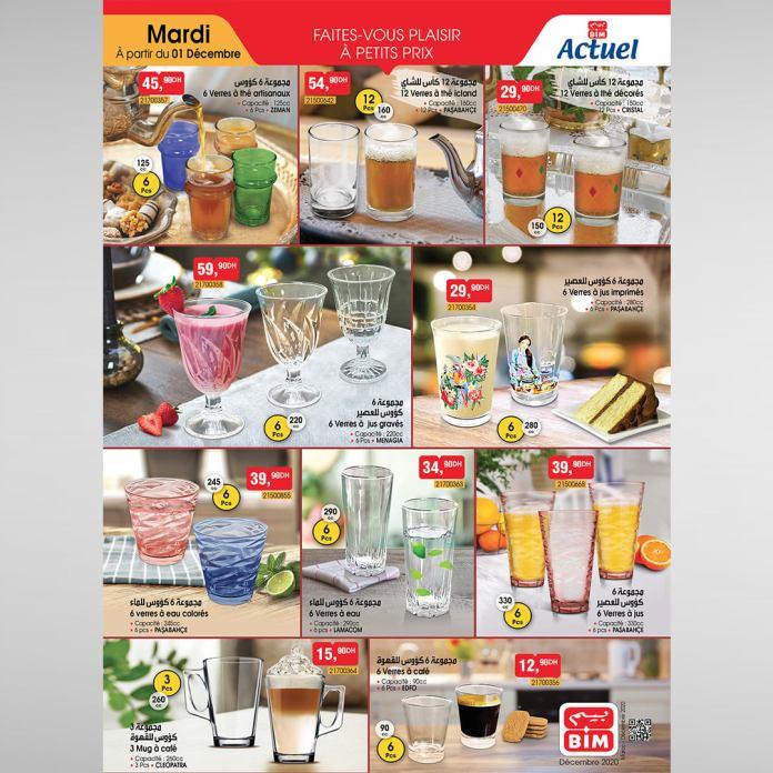Catalogue BIM 1 décembre 2020