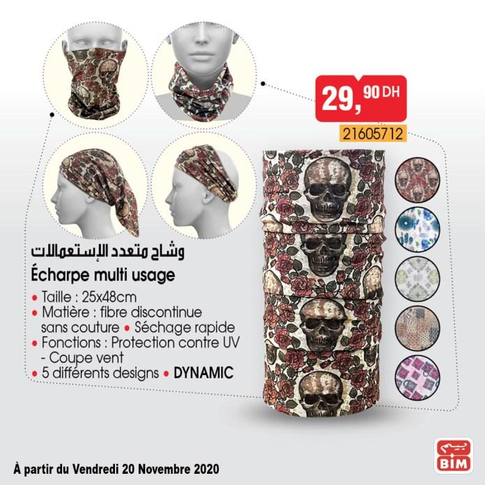 Catalogue BIM 20 Novembre 2020 2
