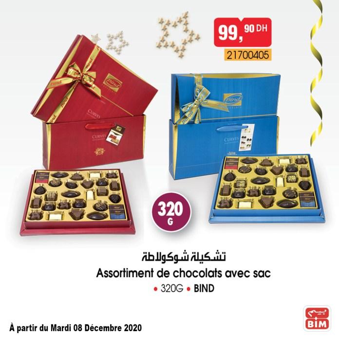 Catalogue BIM 8 décembre 2020 3