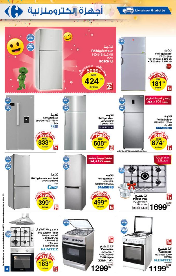 Catalogue Carrefour Novembre 2020 1