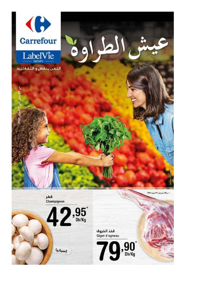 Catalogue Carrefour Février 2021