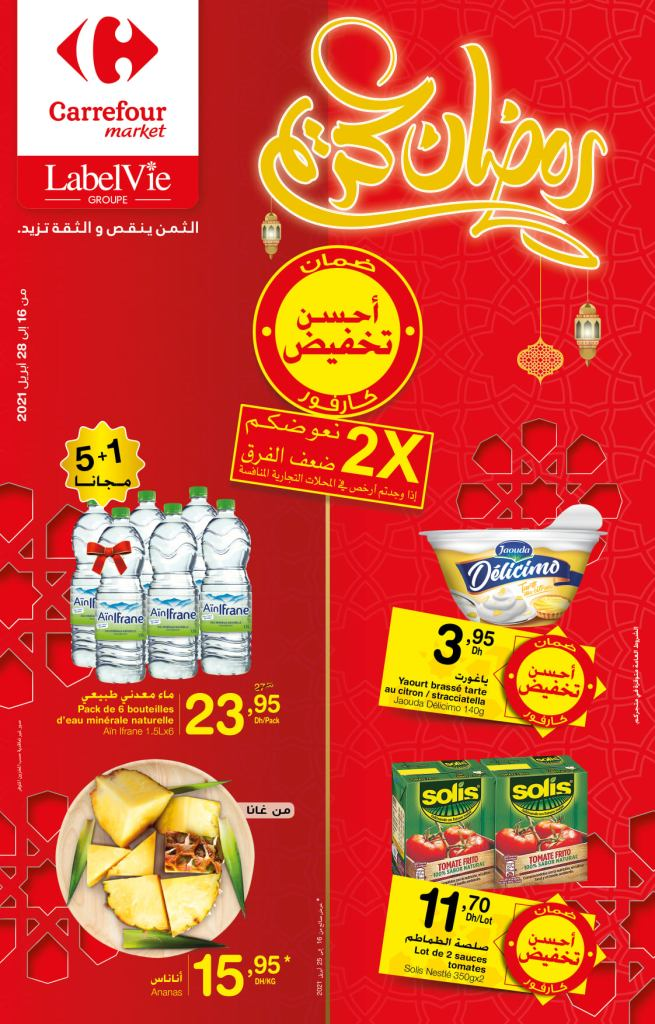 Catalogue Carrefour Market spécial Ramadan 2021