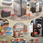 Catalogue BIM région AIN SEBAA 11 juin 2021