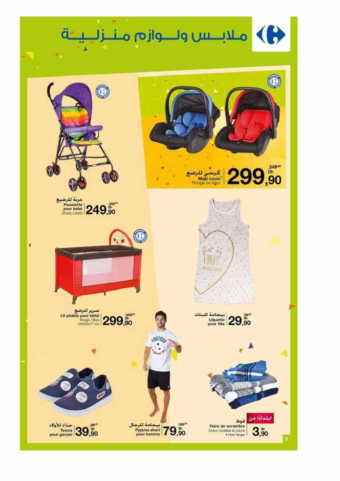 promotions Carrefour Août 2021