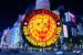 NJPW chiffre d'affaires 2019