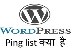 wordpress ping list update services