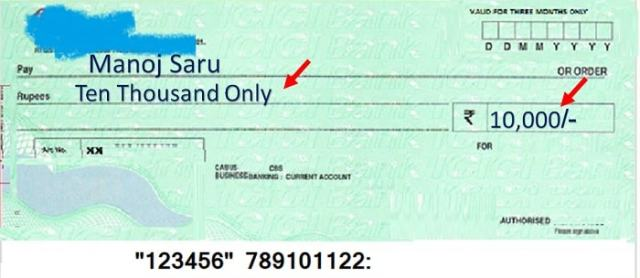 rupees in bank cheque