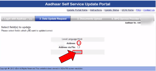 ADDRESS UPDATE IN AADHAR CARD