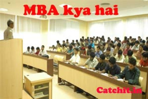 mba course-mba kaise kre