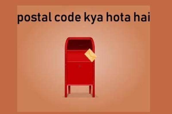 postal code kya hai?