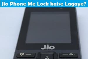 jio phone me password kaise lagaye
