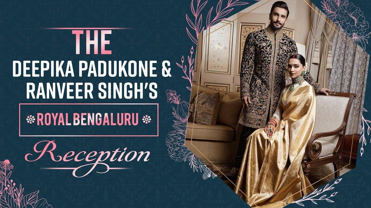 Deepika Ranveer Bengaluru wedding reception