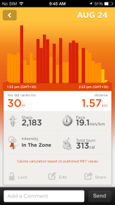 Adding Cardio Workout on the Jawbone UP iOS App